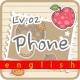 똑똑한회화 lv.2 11 Phone