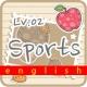 똑똑한회화 lv.2 12 Sports