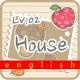 똑똑한회화 lv.2 13 House