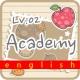똑똑한회화 lv.2 14 Academy