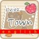 똑똑한회화 lv.2 15 Town