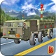 육군화물 트럭