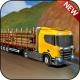 화물 트럭 운전 시뮬레이터