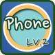 하우투회화 lv.2 11 Phone