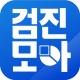 검진모아(공식)-전국 병원별 종합건강검진 할인이벤트, 가까운 검진센터 찾기, 실시간예약