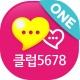 클럽5678 – 실시간 채팅, 목소리듣고 빠른만남, 얼굴보고 영상대화하는 어플