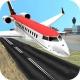 비행기 비행 시뮬레이터