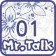 미스터톡 스토리일반편 01