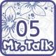 미스터톡 스토리일반편 05
