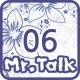 미스터톡 스토리일반편 06