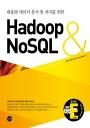 Hadoop & NoSQL